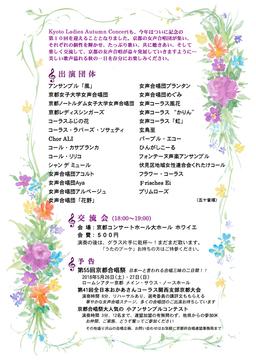 10KLACflyer裏面(仕上がりイメージ).jpg