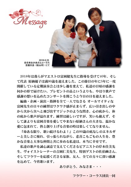 53alti-2-message(校正).jpg