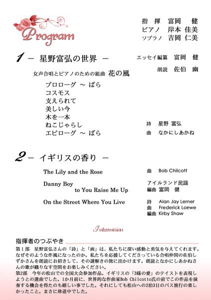 53alti-3-program1(校正).jpg