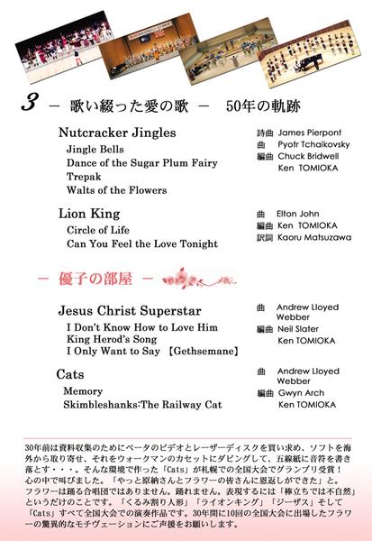 53alti-4-program2(校正).jpg