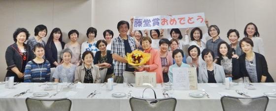 富岡先生祝賀会 003 (2).jpg
