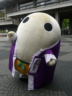 48京都合唱祭 005 (2) (240x320).jpg