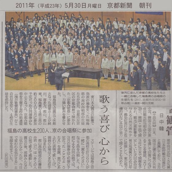 48kgs-kyotonp2011-5-30.jpg