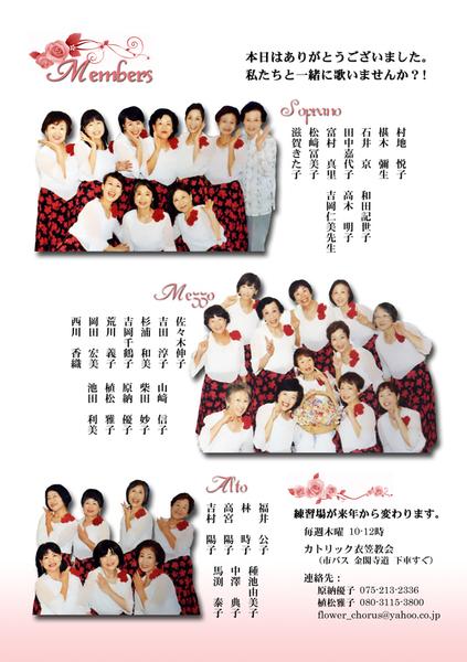 53alti-6-members.jpg