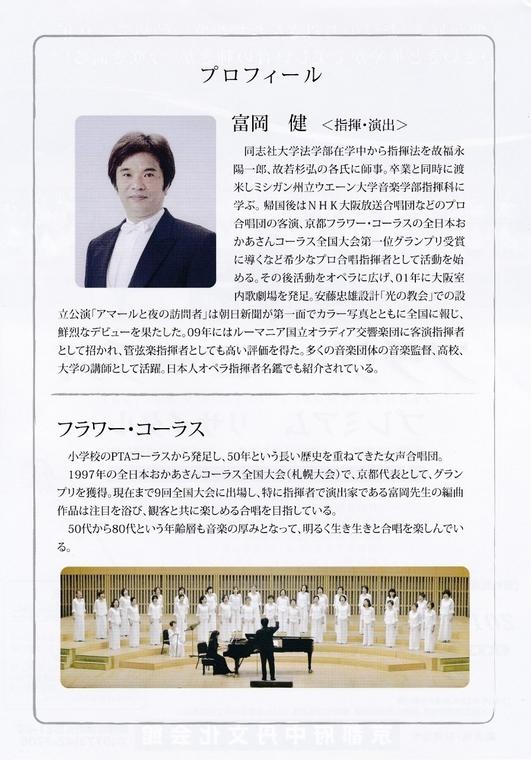 中丹チラシ最終(裏面) (895x1280).jpg