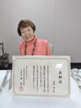 富岡先生祝賀会 006.JPG