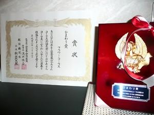 長野全国2日目 007 (2) (500x375).jpg
