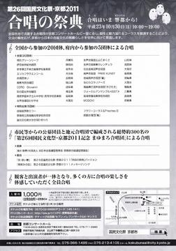 IMG_0002 (718x1024).jpg