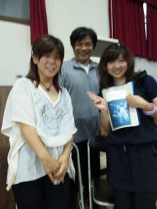 Yasuko&Yuriko (225x300).jpg